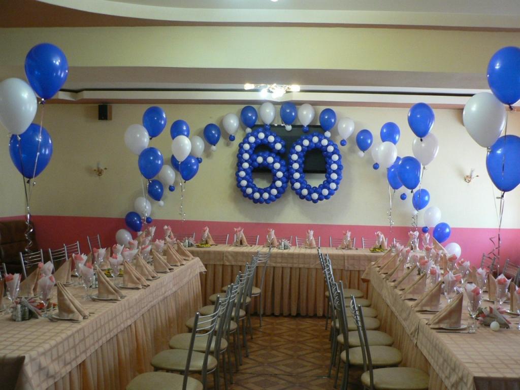 Как украсить зал на юбилей 60 лет